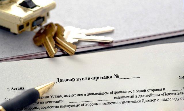 Покупателям недвижимости