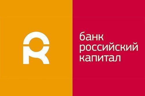 Ипотека банка Российский капитал