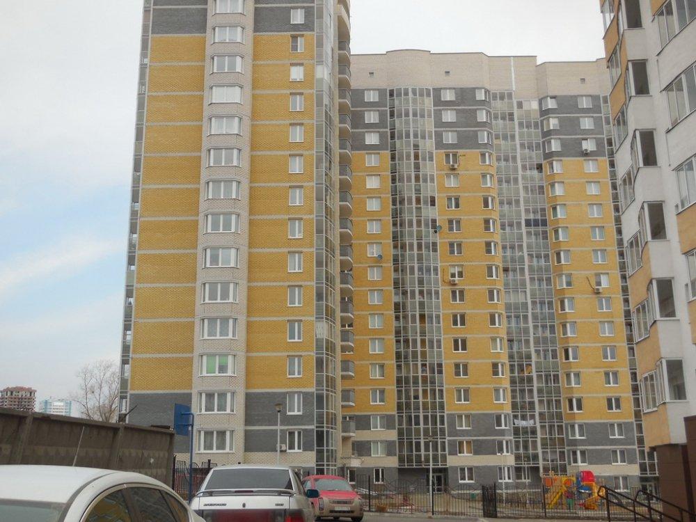 Бесплатная консультация по недвижимости в Екатеринбурге
