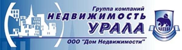 Логотип агентства Дом Недвижимости ГК Недвижимость Урала
