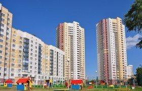 Купить квартиру в Екатеринбурге