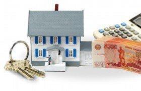 3-комнатные квартиры в ипотеку