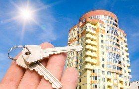 1-комнатные квартиры в ипотеку