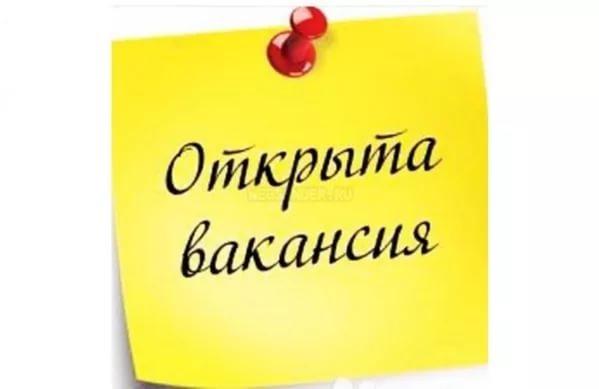 file/otkrita_vakansiya_agenta_po_nedvizhimosti.jpg