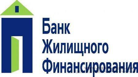 спустя банк жилищного финансирования омск официальный сайт ипотека конце концов