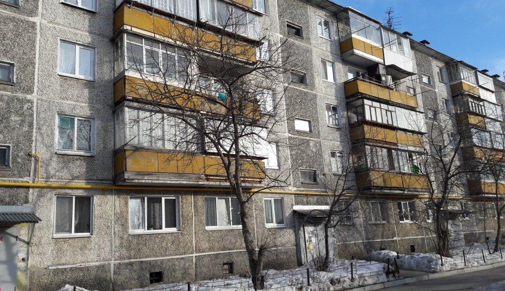 Как продали квартиру на ул. Испытателей, 12