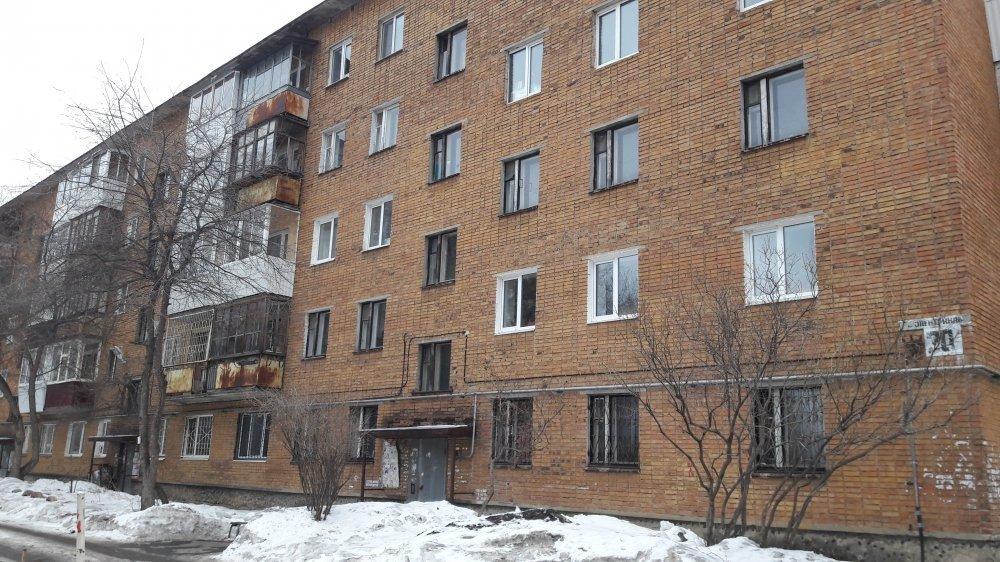 Обмен 2-х комнатной квартиры на квартиру поменьше