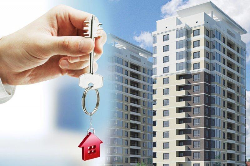 Покупка квартиры в ипотеку в Екатеринбурге