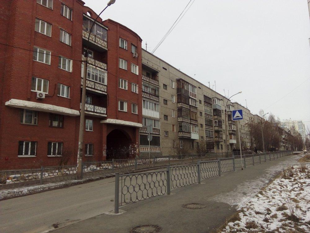 Продажа комнаты в Екатеринбурге