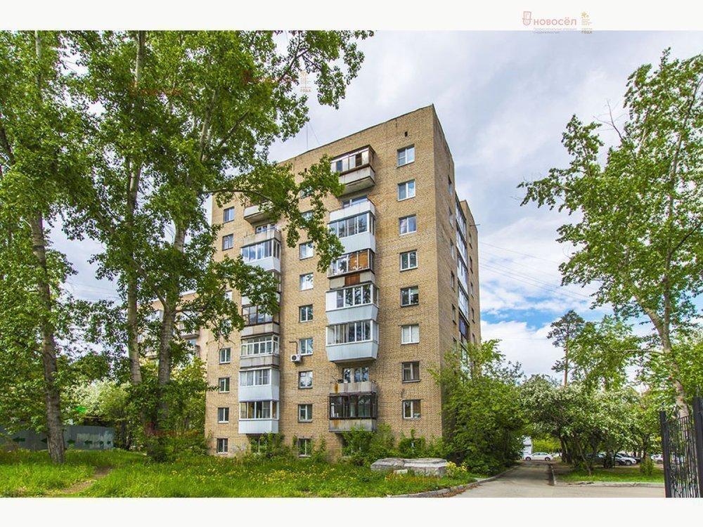 Покупка однокомнатной квартиры по ипотеке в Екб