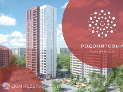 4-к. кв. ЖК «Родонитовый», 136 м2, 12/26 эт.
