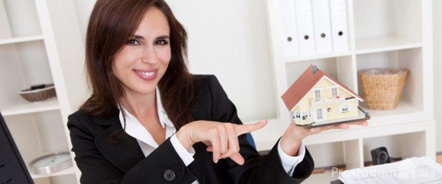 Работа агентом по недвижимости