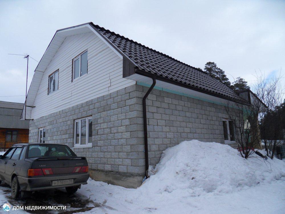 Где подать объявление на обмен дома в екатеринбурге 24 ru красноярск доска объявлений