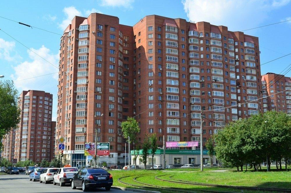 Рефинансирование ипотеки в Екатеринбурге