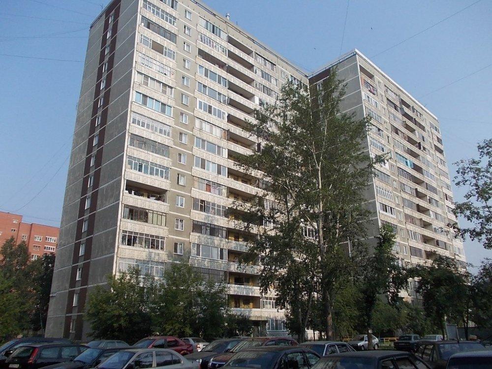 Сбор документов на недвижимость в Екатеринбурге
