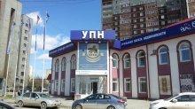 Рынок недвижимости в Екатеринбурге 2019