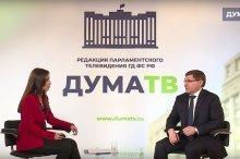 На площадке Совета законодателей глава Минстроя Владимир Якушев ответил на вопросы ТК «Дума-ТВ»