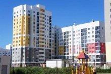 Как правильно оценить недвижимость